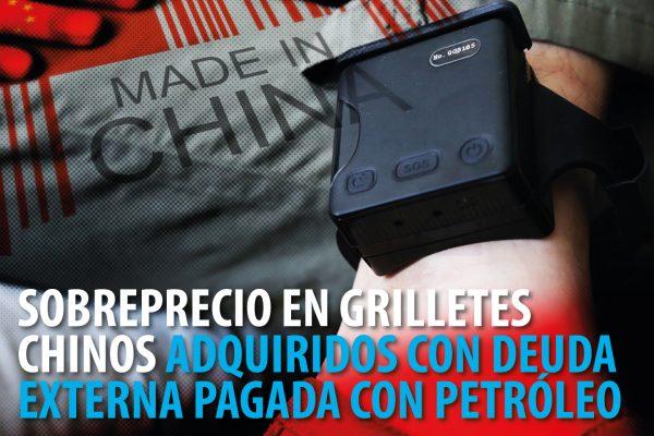 ECU 911: MÁS DE USD 33 MILLONES DE PERJUICIO