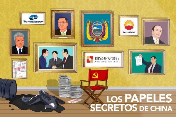 portada219china